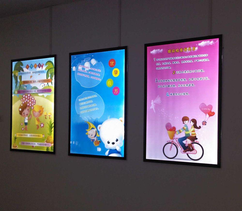 In backlit film chất lượng cao tại Hà Nội